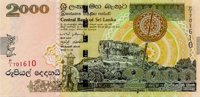 Куплю рупии оценка монет в твери