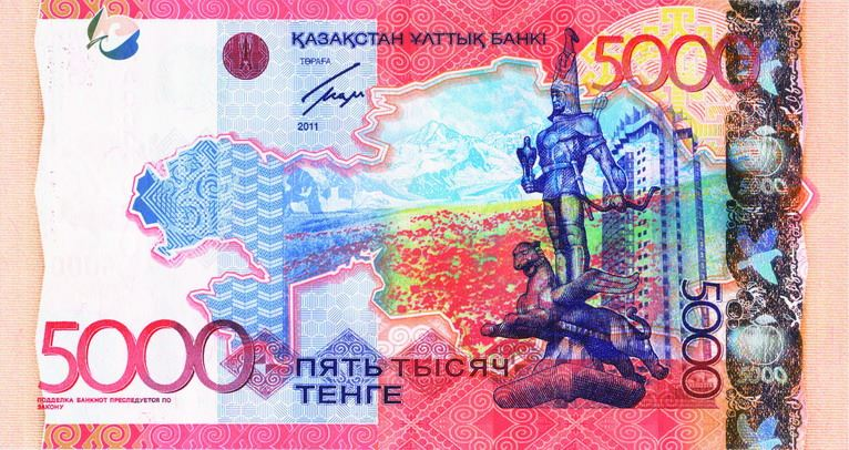 Деньги казахские стоимость золотых монет николая 2