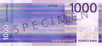 Евро норвежская крона цена алюминия
