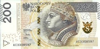 Как выглядят польские деньги сколько стоил хлеб в 1992 году