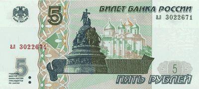 1999 гривен в рублях 2 копійки 1993