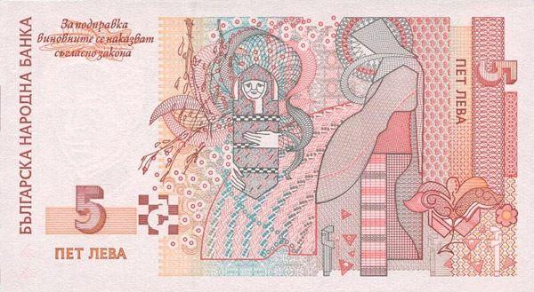 Курс валют болгарский лев к доллару игорь тощаков forex игра на деньги-стратегия победы
