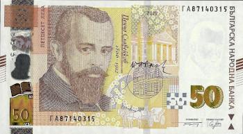 Конвертер валют болгарский лев настоящее время интернете масса материалов заработать форексе стать успешным трейдером