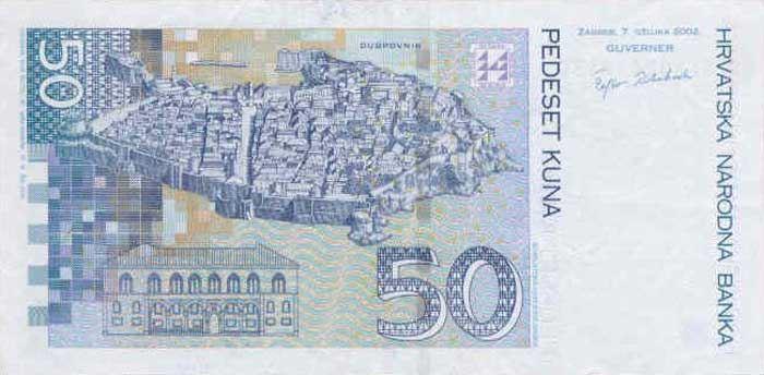 Где купить хорватские куны в москве цена монеты 1757