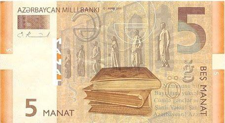 Купить азербайджанский манат золотая монета николай чудотворец цена