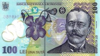сколько стоит банкнота