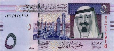 Саудовский риял forex keltner bells