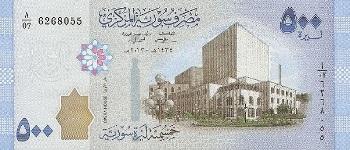 Сирийские деньги шаберы для чистки монет купить