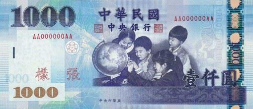 50 groszy 1990 года стоимость