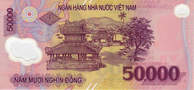 вьетнамский донг курс