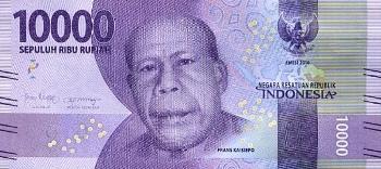 Курс рубля к индонезийской рупии forex ставка на 5 минут