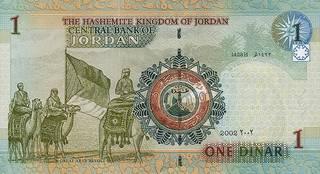 Курс иорданского динара к гривне zoomer pro форекс