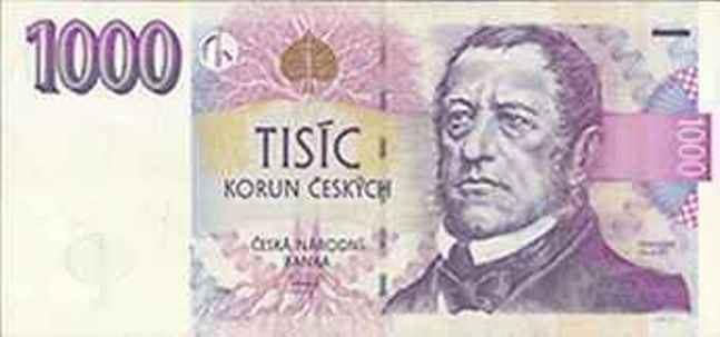 Чеські крони 1 коп 1998 года цена