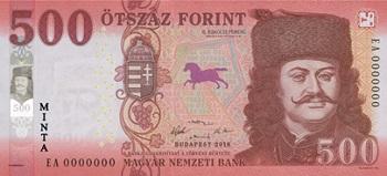 Венгерские деньги монеты серии министерства